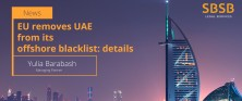 EU removes UAE from its offshore blacklist: details